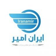 iranamir