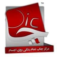 cdcenter24