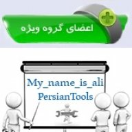 my_name_is_ali