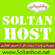 SoltanHost.Net