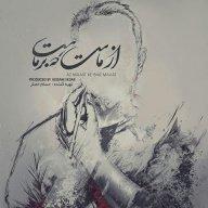 Sajjad9790