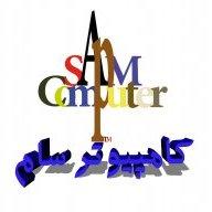 samcomputer