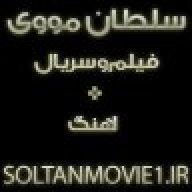 soltanmovi1