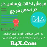 B4X_License
