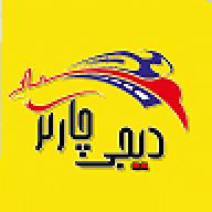 ساحل محمدی