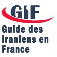 guideiranfrance