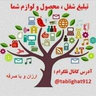 @tablighat912