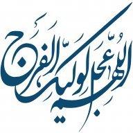 mohsen_najafi78